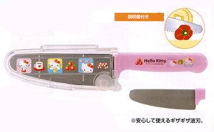 【ポイント最大5倍】子供でもしっかり握りやすいハンドル。包丁 子供用 キャラクター キティ幼...