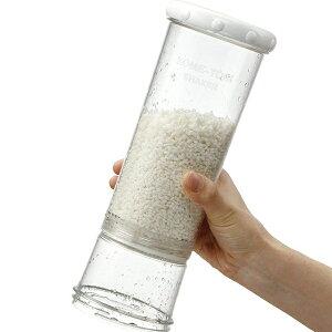 【ポイント最大8倍】振るだけで簡単!少ない水でしっかりとげる節水タイプ! 米研ぎ 米洗い米と...