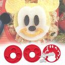 【ポイント最大11倍】キャラクターミッキーマウスのキャラ弁セットで楽しいランチ 簡単キャラ弁...