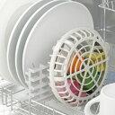 【ポイント最大14倍】小物が水圧でも飛ばされずにまとめて洗える食洗機用バスケット キッチング...