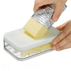 バターケース バターカッター おろし器 ( キッチン小物 保存容器 フタ付 おろし金 食洗機対…