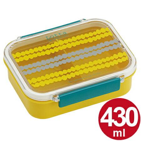 お弁当箱 1段 ロッタヤンスドッター 食洗機対応 430ml
