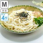 皿 竹風 メラミン製 食器 深皿 M 和風 大皿 食洗機対応 同色4枚セット