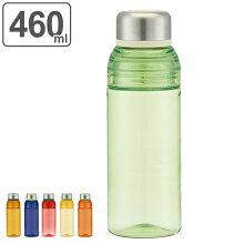 水筒 セパレートボトル 480ml マルシェ