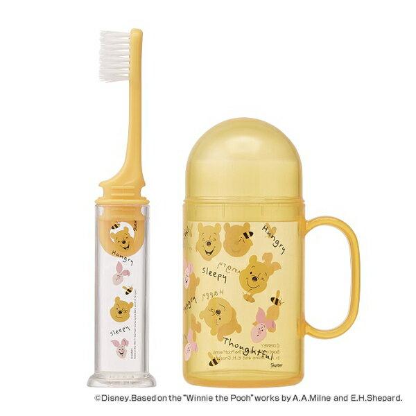 子供キャラクター(子ども用歯ブラシ子供用歯ブラシふつう14.5cm自立ケース付き歯ブラシケース携帯用歯磨きセットケースふつう毛歯磨き)