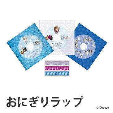 おにぎりラップ アナと雪の女王 子供用 キャラクター ( おむすびラップ お弁当グッズ キャラ弁 デコ弁 ディズニー )