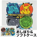 【アウトレット セール】おしぼり&ソフトケース ポケットモン...