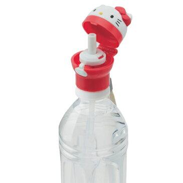 ペットボトルキャップ ストローキャップ 350ml&500ml用 ハローキティ 携帯用 ケース付き キャラクター ( 部品 パーツ ストローホッパー 携帯用 ケース付き すいとう ペットボトル用 キティ KITTY )