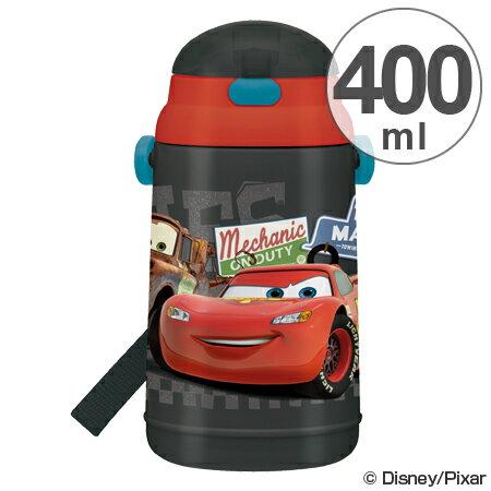 子供用水筒 カーズ 保冷シリコンストローボトル ストロー付 400ml キャラクター