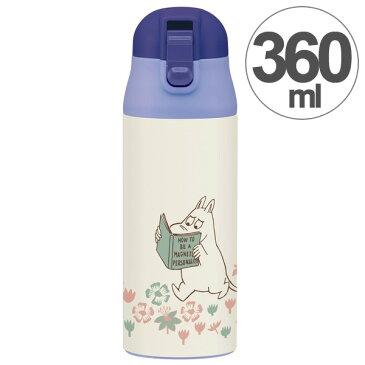 水筒 ムーミン お花畑 直飲み ワンプッシュステンレスマグボトル 360ml ( ステンレスボトル 保温 保冷 超軽量 マグボトル ステンレス製 MOOMIN )