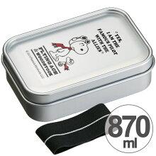 お弁当箱 アルミ製 スヌーピー フライングエース 870ml