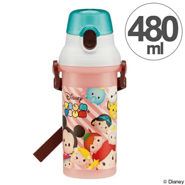 子供用水筒 ディズニー ツムツム 直飲みプラワンタッチボトル 480ml キャラクター