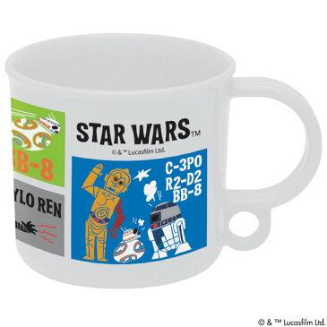 コップ スターウォーズ STAR WARS フォースの覚醒 ペーパーカット 子供用 ( 子供用コップ 食洗機対応 スター・ウォーズ プラコップ マグ カップ プラスチック製 子ども用コップ 子ども用 キャラクター )