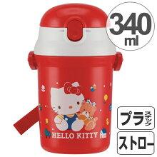 子供用水筒 ハローキティ 80's シリコンストローボトル ストロー付 340ml キャラクター