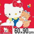 レジャーシート ハローキティ 80's S 子供用 キャラクター ( レジャーマット ピクニックシート 1人用 子供用レジャーシート ピクニックマット 敷物 レトロ キティ KITTY )