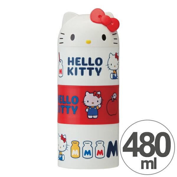 お弁当箱 ランチボックス ボトル型 3段 ハローキティ ダイカット 480ml