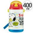 子供用水筒 スヌーピー ビーグルハグ 保冷シリコンストローボトル ストロー付 400ml キャラクター ( 軽量 保冷 ストローホッパー プラスチック製 保冷水筒 ストローボトル すいとう SNOOPY )