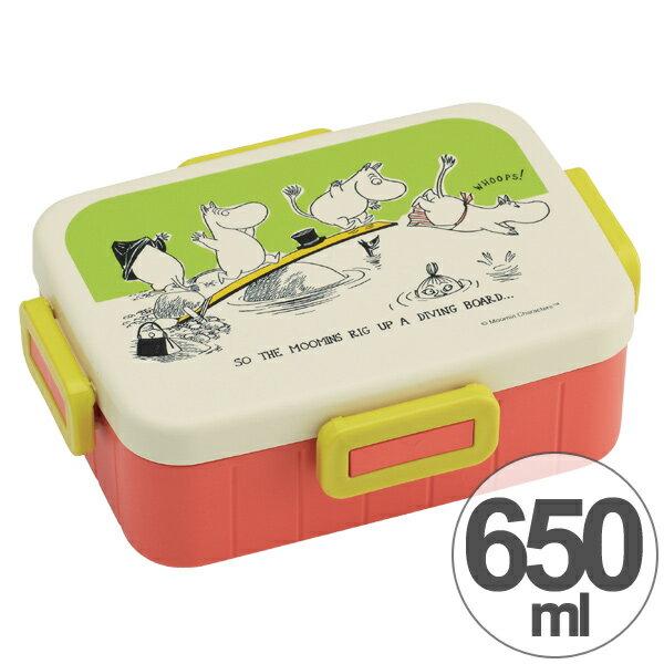 お弁当箱 ムーミン パレット 4点ロックランチボックス 1段 650ml キャラクター