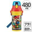 子供用水筒 スーパーマリオ 直飲みプラワンタッチボトル 480ml キャラクター ( 軽量 直飲み 食洗機対応 プラスチック製 ダイレクトボトル マグボトル すいとう マリオ )