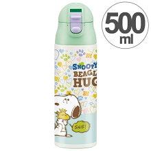 調乳用ボトル スヌーピー ビーグルハグ ステンレス製 500ml ロック付き