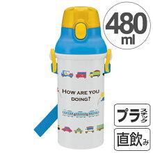 水筒 子供 Beingアクティブ 直飲みプラワンタッチボトル 480ml