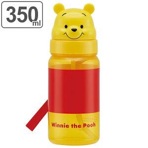 子供用水筒 ダイカットストロー式ブローボトル くまのプーさん 350ml ( ストロー付き水筒 プラスチック 水筒 キッズ 幼児 ベビー プーさん ディズニー キャラクター グッズ )