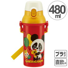 水筒 子供 チェリッチュ 直飲みプラワンタッチボトル 480ml キャラクター