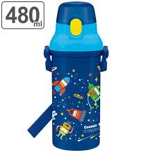 水筒 子供 コスミックスター 直飲みプラワンタッチボトル 480ml