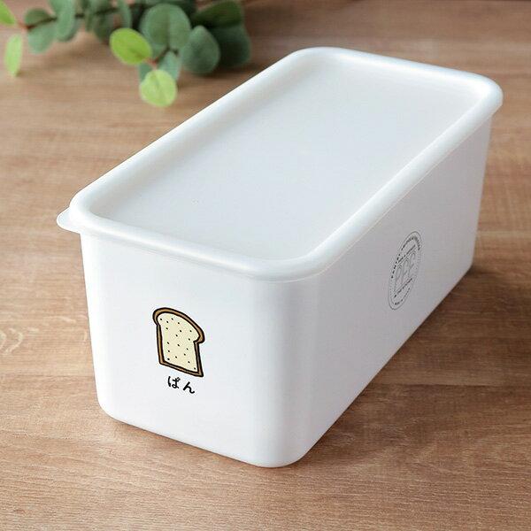 PET素材でできたパン用保存容器は冷凍保存もOKです。横に描かれたパンがほっこりとかわいらしいです。スタッキングや縦置きも可能なので、冷蔵、冷凍ともに利用できます。