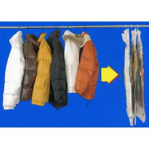 衣類圧縮袋 ハンガーにそのままつるせる衣類圧縮袋 ショート ( クローゼット用 収納 バルブ式…