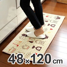 キッチンマット 120 48×120cm 洗える 滑り止め インテリアマット クック
