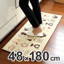 キッチンマット 180 48×180cm 洗える 滑り止め インテリアマット クック