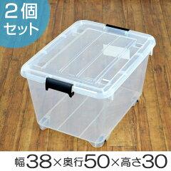 衣装ケースクローゼット用forc奥行50cm深型2個セット