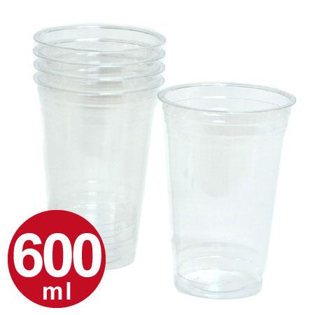 クリアカップ 使い捨てコップ ビールカップ 600ml 5個入