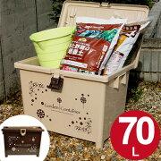 ガーデン コンテナ ボックス ベランダ ガーデニング ストッカー おもちゃ 積み重ね