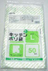 【ポイント最大14倍】高密度ポリエチレンポリ袋 ビニール袋 保存 袋キッチンポリ袋(保存袋) ...