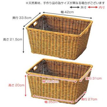 フリーバスケット 2個セット ( ランドリー かご アジアン ランドリーバスケット 籠 カゴ 収納 )