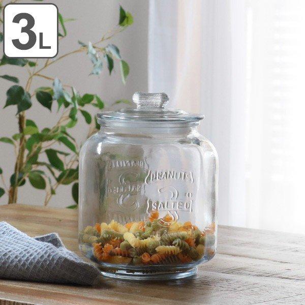 保存容器 ガラスクッキージャー 3リットル 米びつ ストッカー ( 米櫃 ガラス容器 ガラスキャニスター 保存瓶 ガラス保存容器 アンティーククッキージャー 調味料容器 こめびつ )