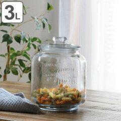 【ポイント最大28倍】中身の見えるおしゃれなクッキージャー♪ガラス製の保存容器です 米びつ ...