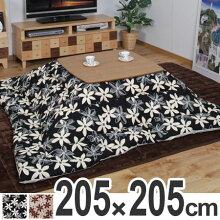 こたつ布団 正方形 コタツ掛布団 マリー 205×205