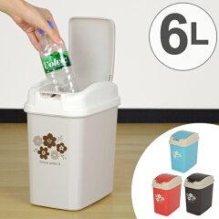 ゴミ箱 ふた付き プッシュペール 6L