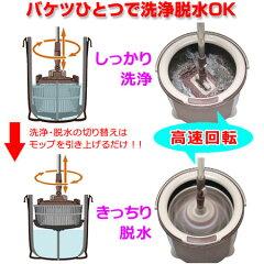 トルネード回転モップ丸型セット一槽式バケツ&マイクロファイバー丸型モップ