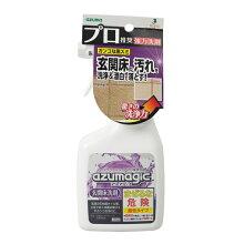 玄関床洗剤 アズマジック 酸性 黒ズミ除去 400ml