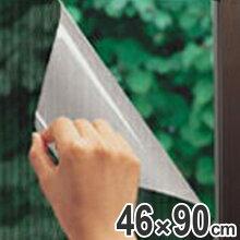 遮熱シート プライバシー保護窓貼りシート