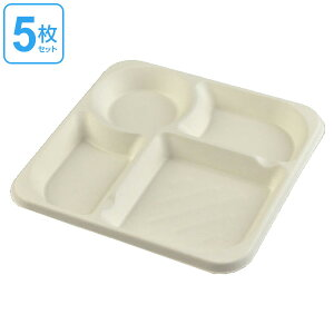 紙皿 仕切り付き ペーパープレート スクエア 5枚セット ( バーベキュー 取り皿 厚手 使い捨て紙皿 使い捨て容器 仕切り皿 ランチプレート )