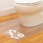 トイレマット 拭けるトイレマット 耳長 バタフライフラワー ( ふける 汚れない 汚れにくい 奥まで 奥長 トイレ マット トイレタリー 透明 トイレ用品 トイレットマット トイレ用マット 足元マット トイレグッズ )