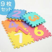 特価 パズルマット ジョイントマット 数字 9枚入り 厚さ1.4cm