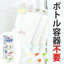 詰め替えボトルでお風呂をおしゃれに 掃除や詰め替えに便利なアイテムも ハウジー 暮らしの を に変えるライフスタイルメディア