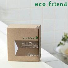 お風呂洗い エコフレンド+アルファ お風呂丸ごとお掃除粉