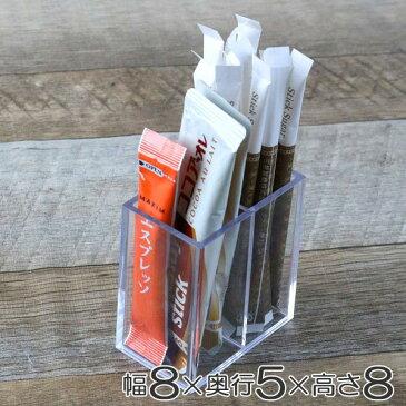 ペンスタンド クリア 2分割 プラスチック 透明 収納 ペン立て デスコシリーズ ( 鉛筆立て 文房具 ステーショナリー ステーショナリースタンド 卓上 デスク 机上 鉛筆 ペン ステーショナリー スタンド 仕切り付き 日本製 )